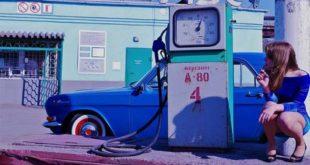 стоимость бензина в СССР