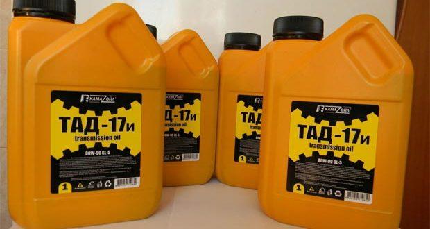 Трансмиссионное масло марки ТАД-17 обзор отзывы плюсы и минусы