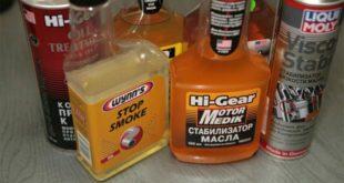 загуститель масла для двигателя