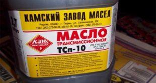 масло тсп-10