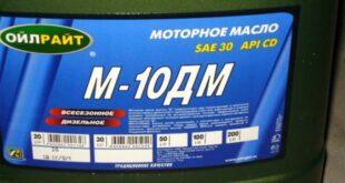 дизельное масло м10дм