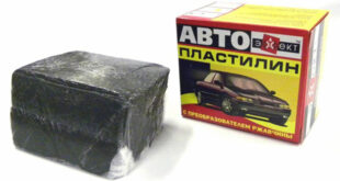 автопластилин