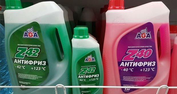 Антифриз z42 зеленый отзывы характеристики применяемость