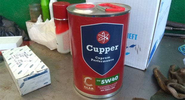 моторное масло cupper