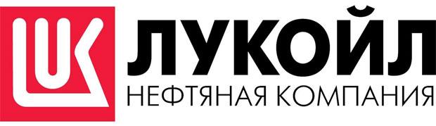 lukojl - Тормозная жидкость дот 4 лукойл отзывы
