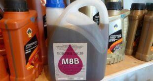 масло м8в