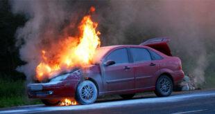 горение машины