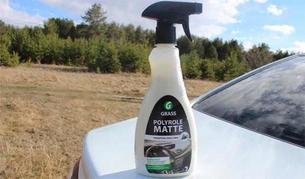 полироль-реставратор grass