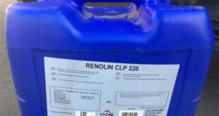 масло редукторное clp 220