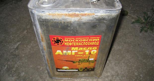 гидравлическое масло амг-10
