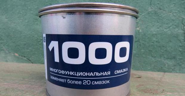 металлоплакирующая мс-1000