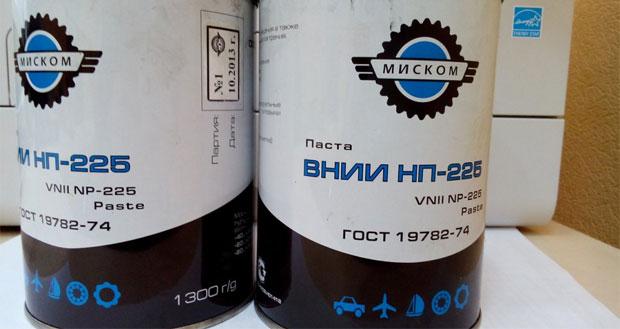 смазка ВНИИНП 232