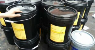циркуляционное масло